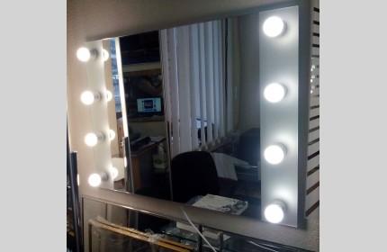 Зеркало для гримерных на 8 лампочек