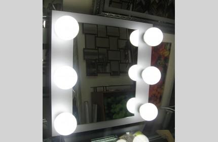 Зеркало для макияжа с лампочками СЕРОЕ