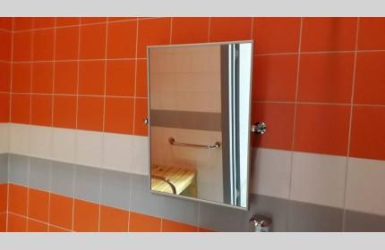 Зеркало поворотное откидное наклонное (для инвалидов)