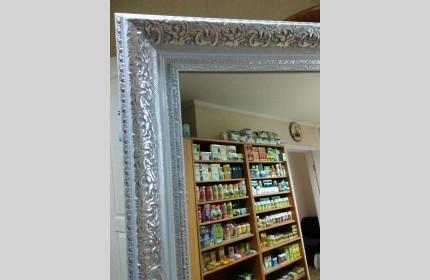 Шикарное большое напольное зеркало в белой раме