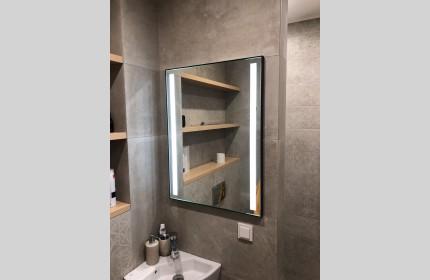 Зеркало с LED подсветкой - супер цена!