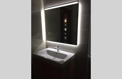 """Зеркало для ванны с яркой LED подсветкой """"Амбилайт"""""""