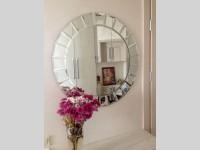 Очень красивое и оригинальное зеркало с фацетом