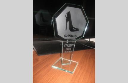 Кубки, награды, призы из стекла под заказ