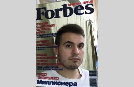 Зеркало - обложка Форбс