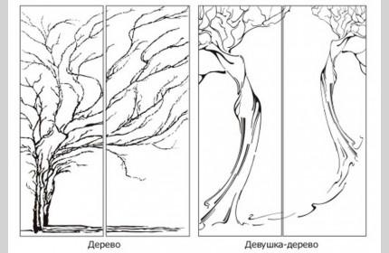 Піскоструминний малюнок PR12