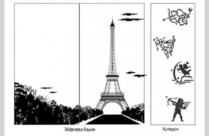 Піскоструминний малюнок PR13