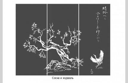Піскоструминний малюнок PR26