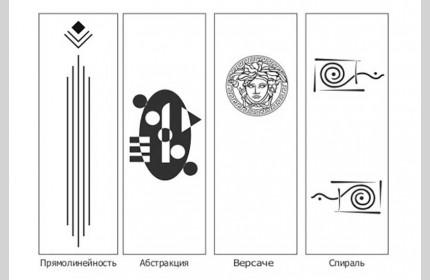 Піскоструминний малюнок PR30