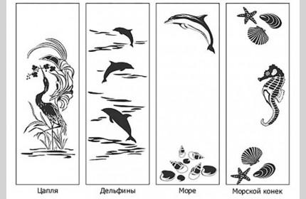 Піскоструминний малюнок PR5