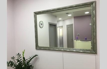 Зеркало большое в серебряной раме
